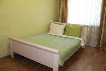 2-комн. квартира, 48 кв.м. на 5 человек, улица Пушкина, Центральный округ, Хабаровск - Фотография 2