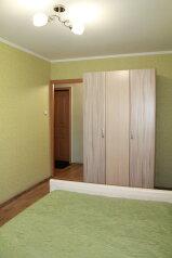 2-комн. квартира, 48 кв.м. на 5 человек, улица Пушкина, Центральный округ, Хабаровск - Фотография 4