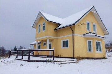 Дом с выделенной мангальной зоной, 140 кв.м. на 14 человек, 3 спальни, д. Рохма, ДНП Никольское, 36, Санкт-Петербург - Фотография 3