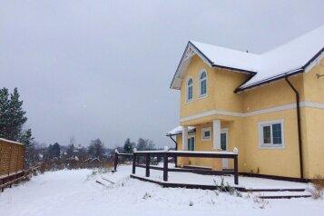 Дом с выделенной мангальной зоной, 140 кв.м. на 14 человек, 3 спальни, д. Рохма, ДНП Никольское, Санкт-Петербург - Фотография 4