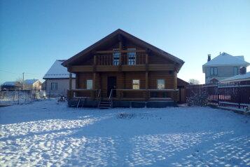 Дом с баней на дровах, 120 кв.м. на 7 человек, 4 спальни, пос. Прилесный, Садовая, 129, Всеволожск - Фотография 1