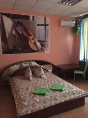 Гостиница, улица Дмитрия Ульянова на 8 номеров - Фотография 2