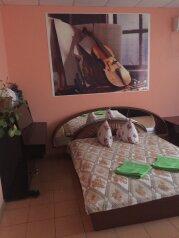Гостиница, улица Дмитрия Ульянова на 8 номеров - Фотография 3