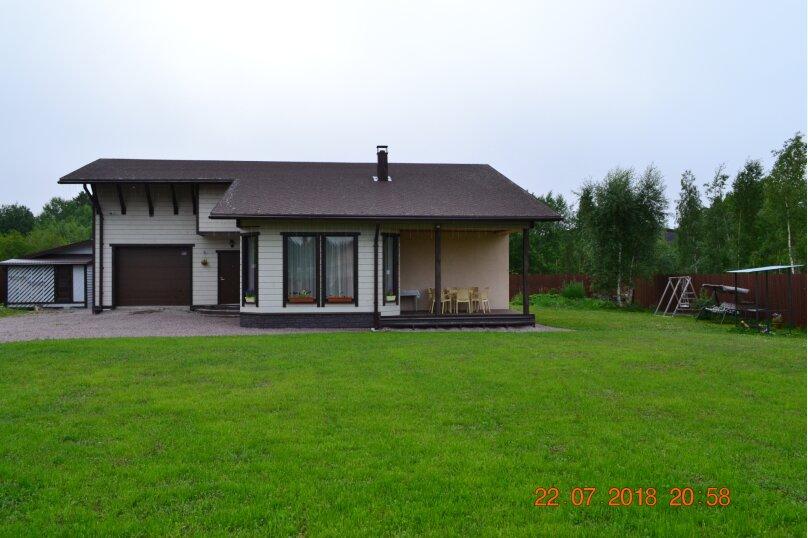 Дом, 150 кв.м. на 13 человек, 4 спальни, Гидрогородок , 30, Сортавала - Фотография 1