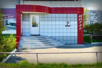 """Отель """"Калифорния"""", Советская улица, 213/2 на 5 номеров - Фотография 1"""