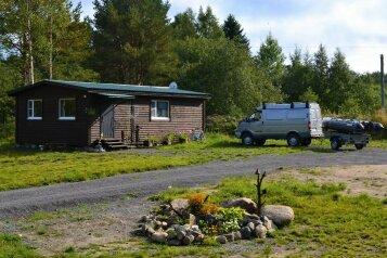 Домик на берегу Онежского озера 1, 56 кв.м. на 6 человек, 2 спальни, Деревня горка, Кондопога - Фотография 1