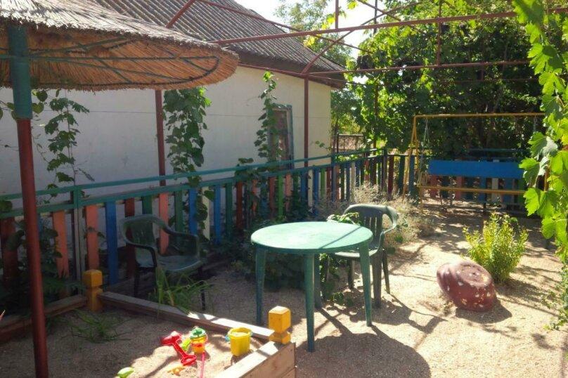 Дом, 60 кв.м. на 8 человек, 5 спален, Чапаева, 18, Должанская - Фотография 71