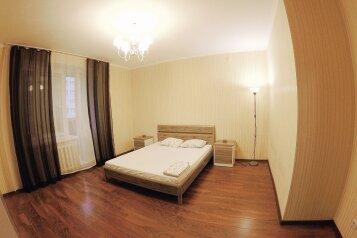 2-комн. квартира, 70 кв.м. на 6 человек, Чистопольская улица, Казань - Фотография 1