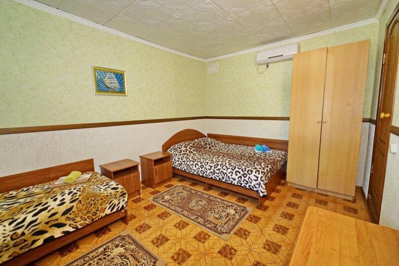 трехместный №3, Кубанская, 3, Ольгинка - Фотография 1