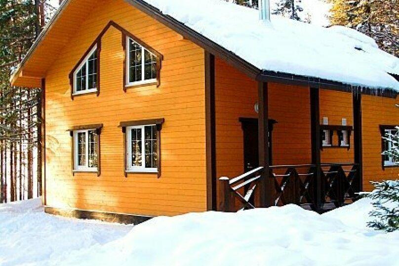 """Гостевой дом """"Три медведя"""", п.Сяпся, 1 на 6 комнат - Фотография 9"""