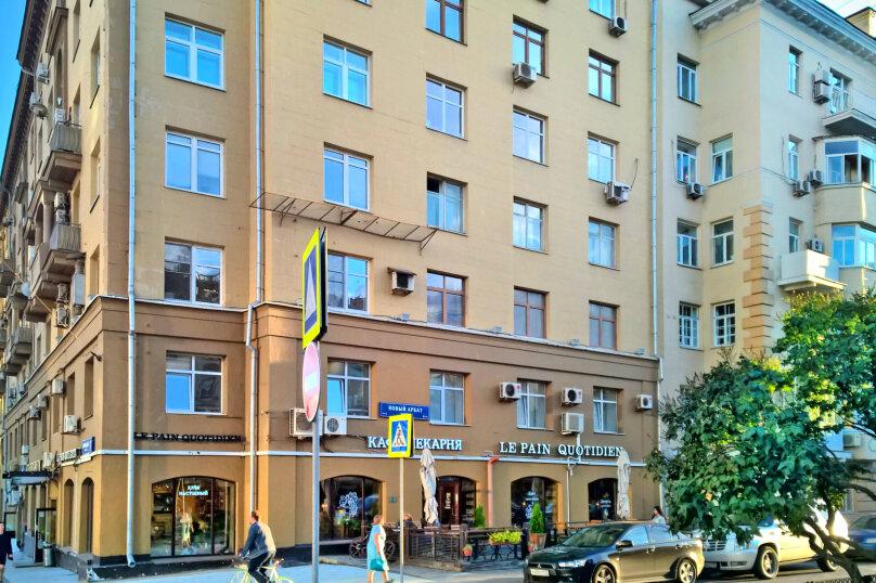 3-комн. квартира, 100 кв.м. на 6 человек, Новый Арбат, 23, Москва - Фотография 25