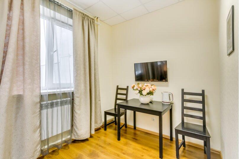 Отель Колибри, Фурмановская улица, 150Б на 15 номеров - Фотография 33