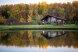 Шале улучшенное:  Дом, 6-местный (4 основных + 2 доп) - Фотография 35
