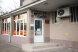 Отель, Новороссийская улица, 177 на 20 номеров - Фотография 11