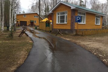 Загородная база, д.Вернягово, 1111 на 35 номеров - Фотография 2