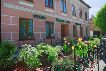 Гостиница и ресторан , Красноармейская, 27 на 4 номера - Фотография 1