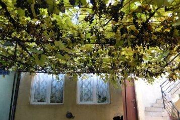 Valdi Hostel Tbilisi, улица Грибоедова, 16 на 5 номеров - Фотография 1