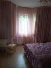 Дом, 300 кв.м. на 10 человек, 3 спальни, улица Жуковского, 1а, Кисловодск - Фотография 2