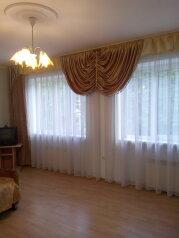 Дом, 300 кв.м. на 10 человек, 3 спальни, улица Жуковского, 1а, Кисловодск - Фотография 3