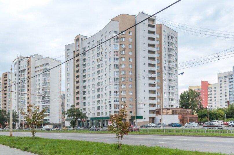 1-комн. квартира, 45 кв.м. на 4 человека, улица Щербакова, 35, Екатеринбург - Фотография 15