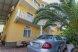 Гостевой дом, Изумрудная улица на 20 номеров - Фотография 6
