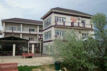 """Отель """"Виноград"""", Союз-2004, 25 на 27 номеров - Фотография 1"""