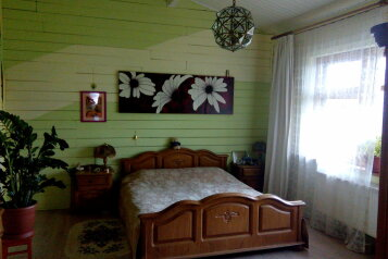 Домашняя гостиница, переулок Алексеева на 1 номер - Фотография 3