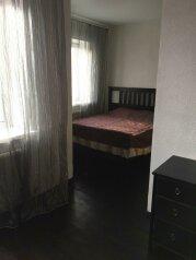1-комн. квартира, 43 кв.м. на 4 человека, Селькоровская улица, Екатеринбург - Фотография 3