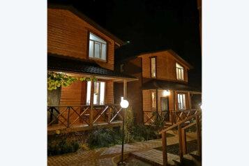 Коттедж под ключ , 100 кв.м. на 6 человек, 3 спальни, улица ГЭС, Красная Поляна - Фотография 1