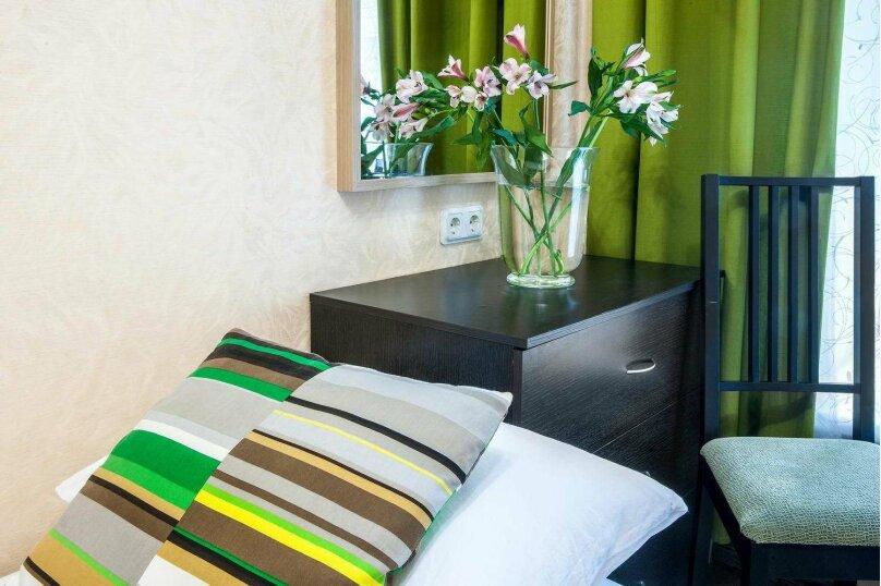 """Отель """"Dream House"""", переулок Антоненко, 5 на 13 номеров - Фотография 45"""