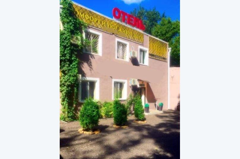 Отель Колибри, Фурмановская улица, 150Б на 15 номеров - Фотография 2