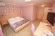Двухместный номер с балконом с доп.местом (раскладная кровать евро):  Номер, Стандарт, 3-местный, 1-комнатный - Фотография 99