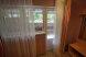 Эконом двухместный с доп. местом и отдельным входом :  Номер, Эконом, 3-местный, 1-комнатный - Фотография 83