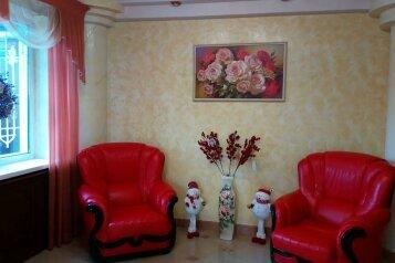 Гостиница, улица Чкалова на 19 номеров - Фотография 4