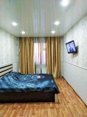 1-комн. квартира, 42 кв.м. на 4 человека, улица Петра Подзолкова, Красноярск - Фотография 1