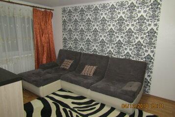 3-комн. квартира, 60 кв.м. на 5 человек, Сергея Борзенко, 21, Керчь - Фотография 3