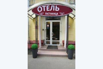 Отель, Аткарская улица на 7 номеров - Фотография 1