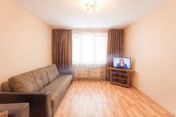 1-комн. квартира, 48 кв.м. на 4 человека, Волжская набережная, Нижний Новгород - Фотография 1