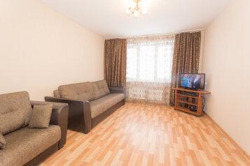 1-комн. квартира, 48 кв.м. на 4 человека, Волжская набережная, Нижний Новгород - Фотография 2