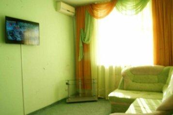 2-комн. квартира, 48 кв.м. на 4 человека, Московская улица, Ялта - Фотография 4
