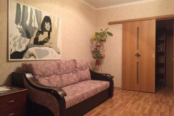 2-комн. квартира, 50 кв.м. на 6 человек, улица Рихарда Зорге, 100, Казань - Фотография 1