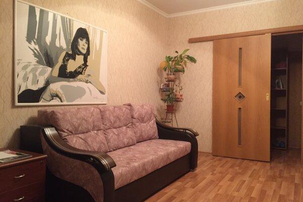 2-комн. квартира, 50 кв.м. на 6 человек