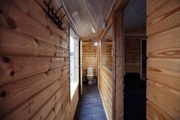 Дом, 50 кв.м. на 8 человек, 4 спальни, Коконниэми, Витамин,1, Лахденпохья - Фотография 3