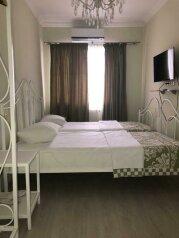 Отель Aurumi , улица Арсукидзе, 21 на 3 номера - Фотография 3
