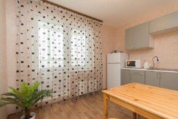 1-комн. квартира, 50 кв.м. на 4 человека, улица Карла Маркса, 49, Нижний Новгород - Фотография 3