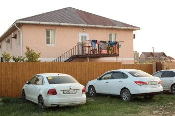 Гостевой дом , Приморская на 12 номеров - Фотография 1