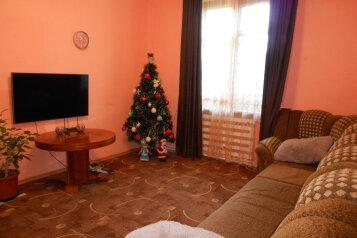 Коттедж в Пицунде под ключ, 77 кв.м. на 6 человек, 3 спальни, Лидзавское шоссе, Пицунда - Фотография 1