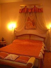 Дом, 300 кв.м. на 12 человек, 3 спальни, Красная, 14, Волгоград - Фотография 2