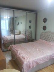1-комн. квартира, 32 кв.м. на 4 человека, Московская улица, 47, Ялта - Фотография 4