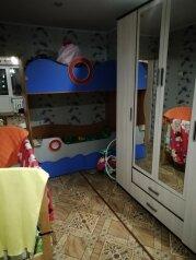 2-комн. квартира, 45 кв.м. на 6 человек, улица Сахарова, 24, Великий Устюг - Фотография 1